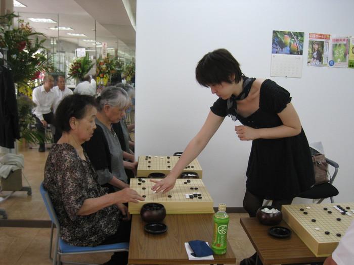 囲碁クラブ「旧・東海道」の画像